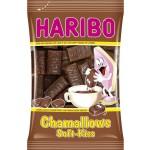 Haribo-Chamallows-Soft-Kiss-200g-5-Beutel_1