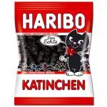 Haribo-Katinchen-200g-5-Beutel