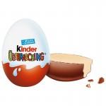 11501-ferrero-kinder-schokoladen-ueberraschungsei_2