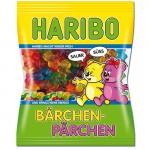 Haribo-Bärchen-Pärchen-Fruchtgummi-175g-Beutel