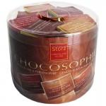Storz-Täfelchen-Chocosophie-Schokolade-100-Stück