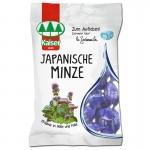 Kaiser-Japanische-Minze-Bonbons-90g-18-Beutel